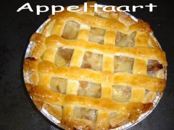 طارت بتفاح